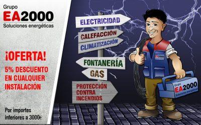 ¡OFERTA!    5 % DESCUENTO EN CUALQUIER INSTALACIÓN